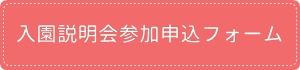 神戸市東灘区魚崎の保育園 すばる保育園 神戸市東灘区魚崎南町 すばる医療・福祉グループ 社会福祉法人こすもす